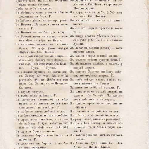 Starosvitsjkyj Bandurysta (173).jpg